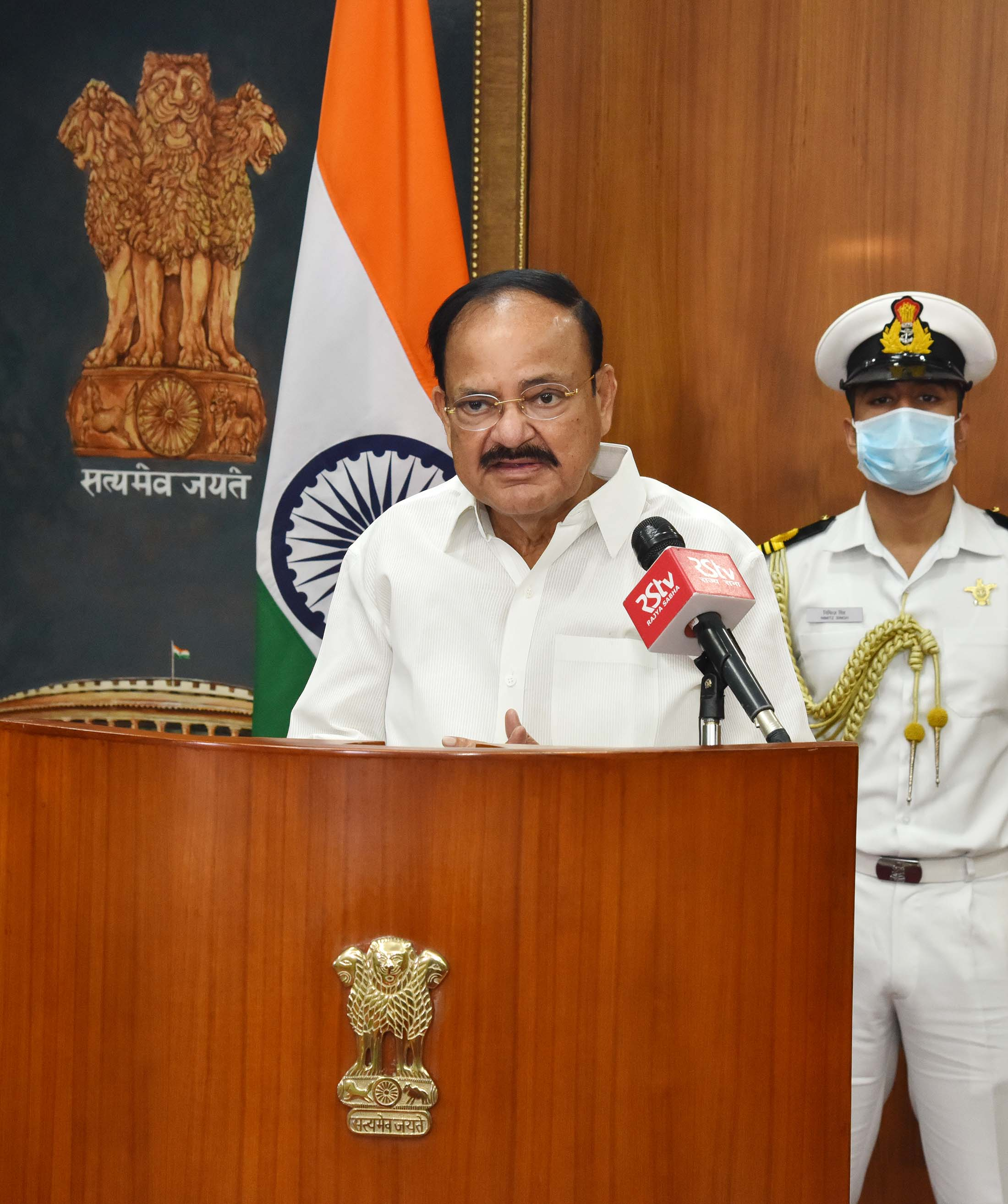 The Vice President, Shri M. Venkaiah Naidu delivering his congratulatory address at a virtual event to felicitate the Panjab University for winning the Maulana Abul Kalam Azad Trophy for the year 2020, from New Delhi on 11 September 2020.