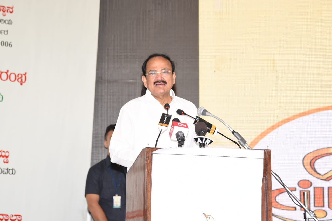 Events   Vice President of India   Government of India