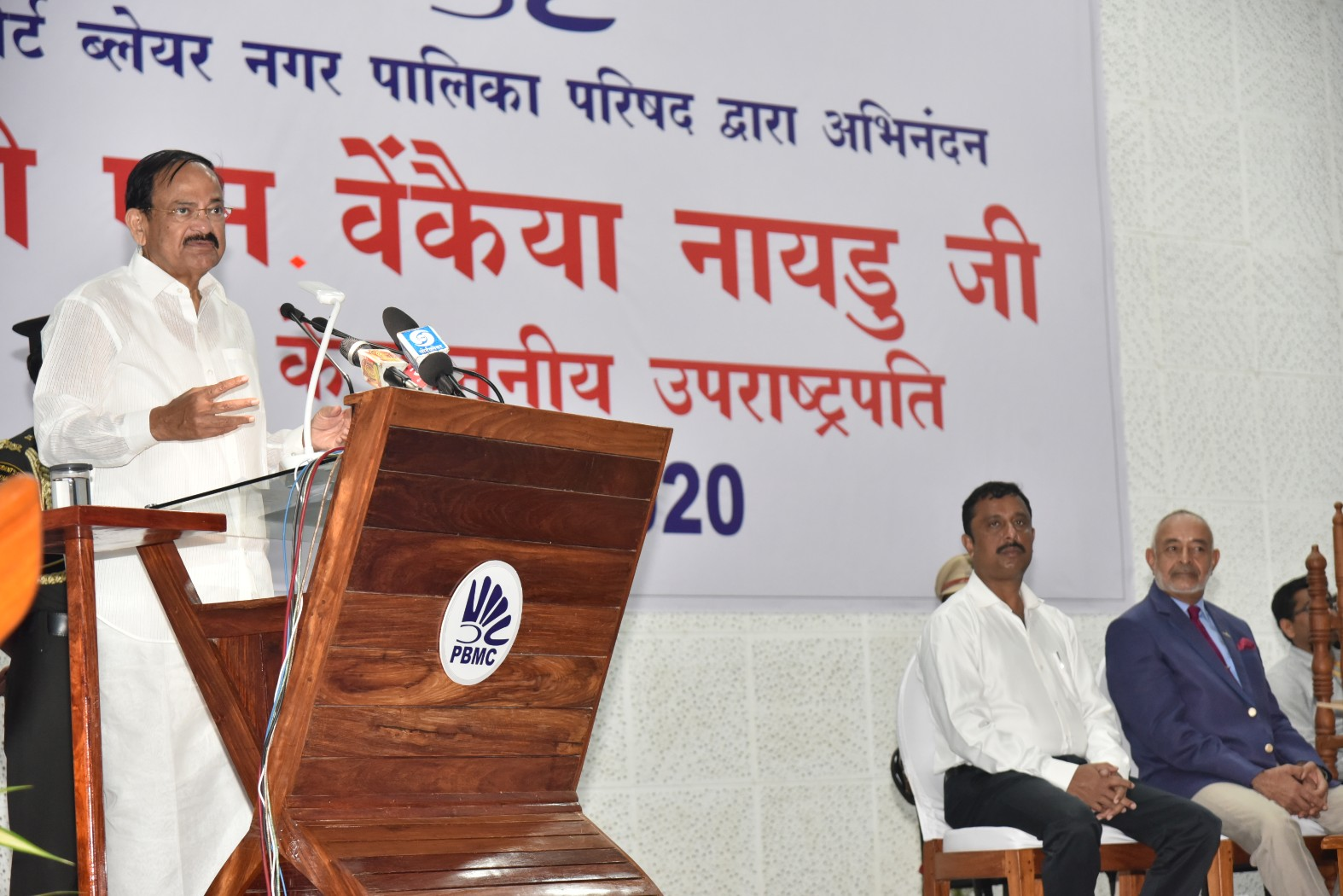 The Vice President, Shri M. Venkaiah Naidu addressing the gathering at the Civic Reception in Port Blair, Andaman and Nicobar on January 17, 2020.