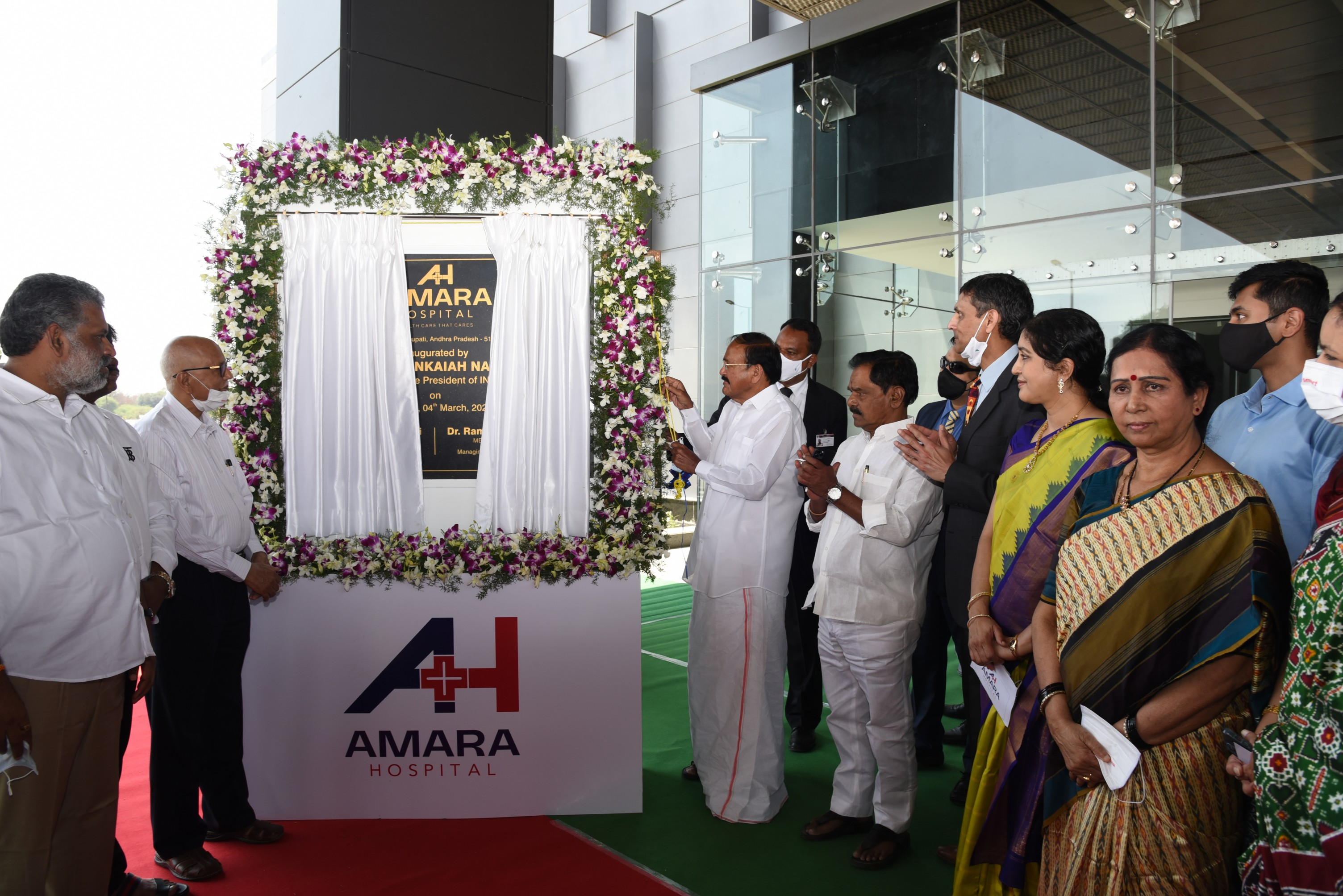 The Vice President, Shri M. Venkaiah Naidu inaugurating the Amara Multispecialty Hospital, in Tirupati on March 04, 2021.