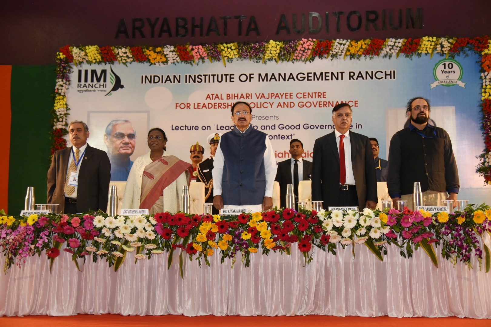 The Vice President, Shri M. Venkaiah Naidu on the occasion of the lecture on 'Leadership and Good Governance in Indian Context', organised by Atal Bihari Vajpayee Centre for Leadership, Policy and Governance, IIM in Ranchi, on 16 February, 2020.