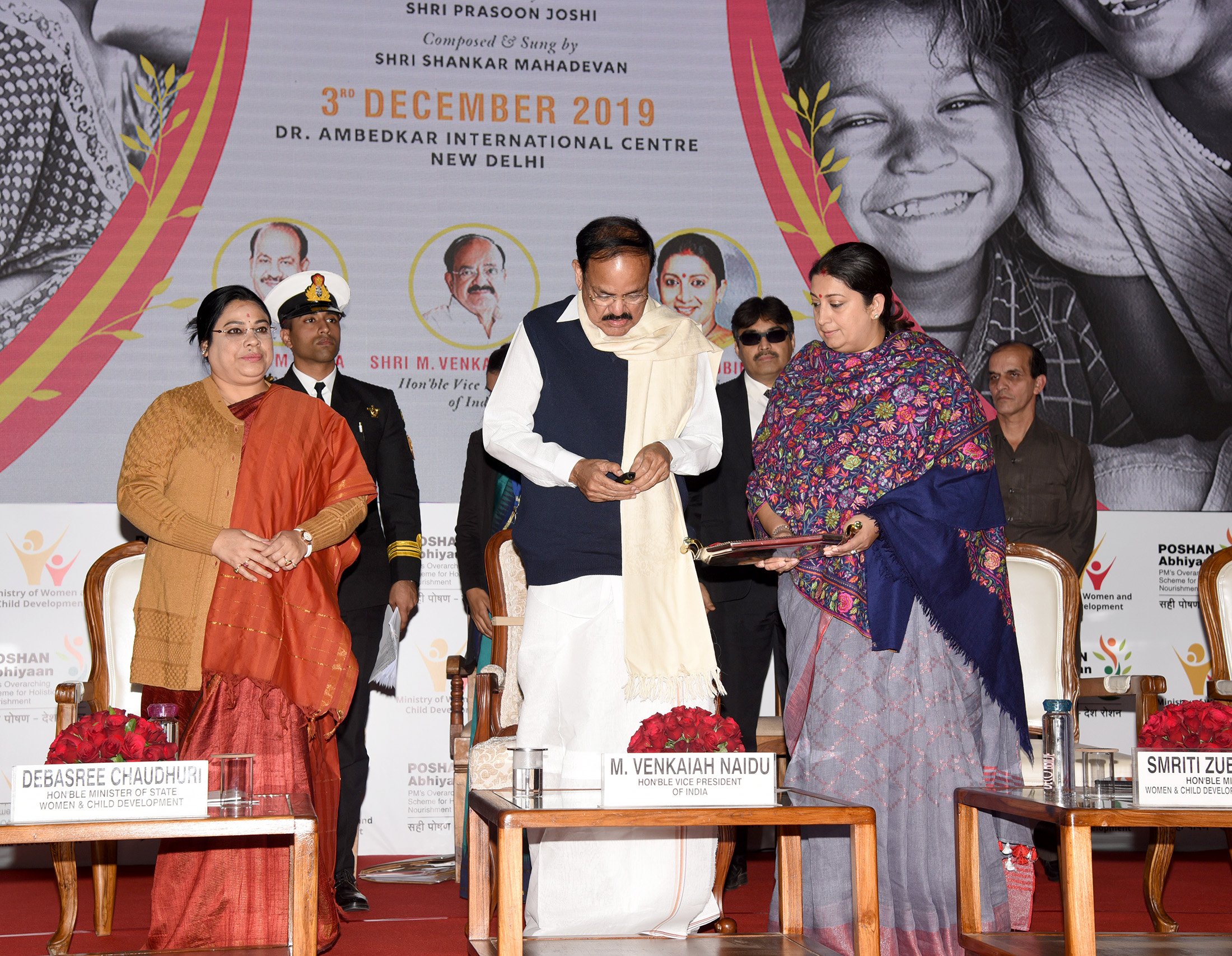 The Vice President, Shri M. Venkaiah Naidu launching the 'POSHAN Anthem' at an event organized by the Ministry of Women and Child Development, in New Delhi on 03 December, 2019.