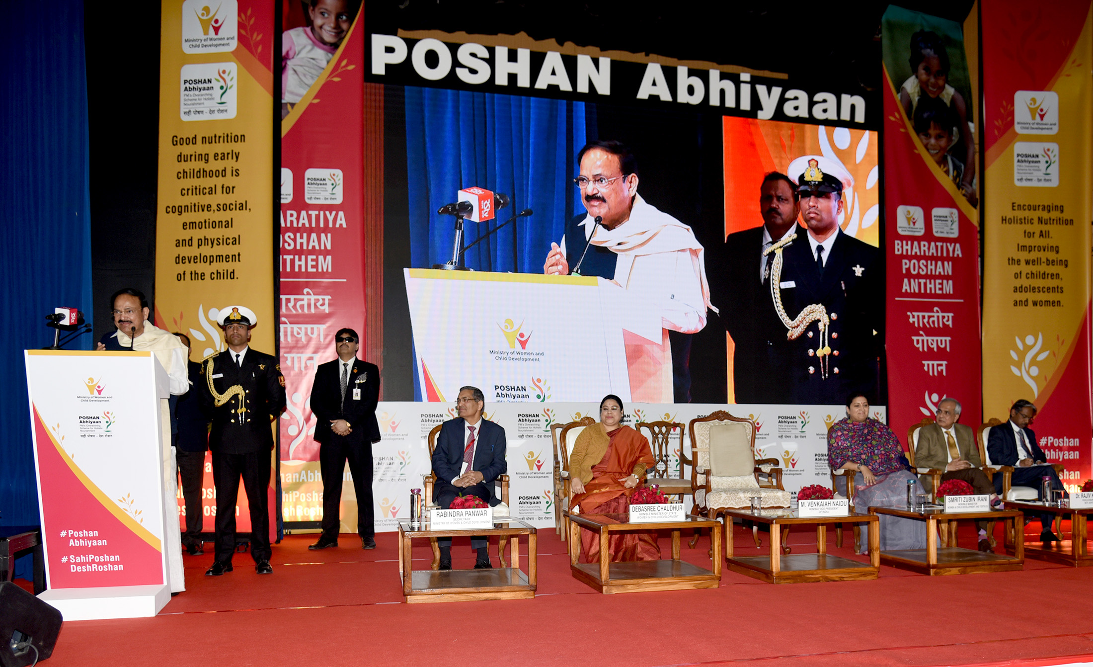 The Vice President, Shri M. Venkaiah Naidu addressing the gathering at the launch of the 'POSHAN Anthem' at an event organized by the Ministry of Women and Child Development, in New Delhi on 03 December, 2019.