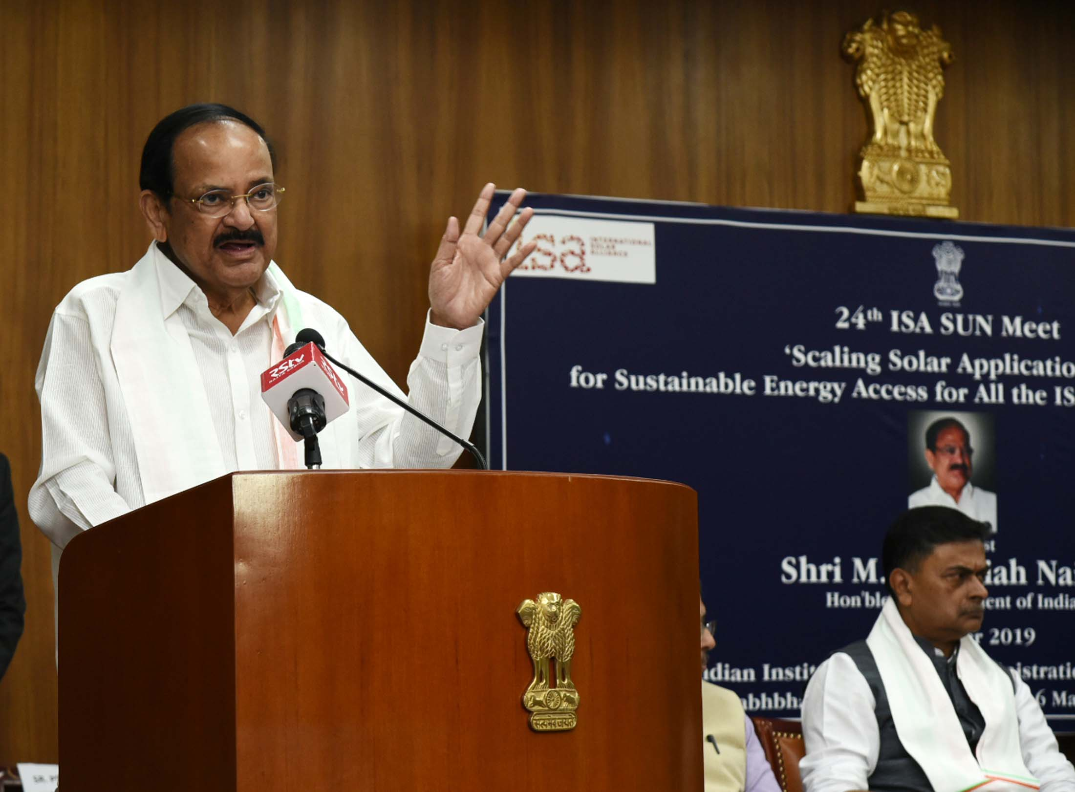The Vice President, Shri M. Venkaiah Naidu addressing the gathering at the inauguration of the 24th International Solar Alliance (ISA) Sun Meet, in New Delhi on October 21, 2019. Shri Raj Kumar Singh, Minister of State (Independent Charge) of the Ministry of Power and Ministry of New and Renewable Energy was also present.