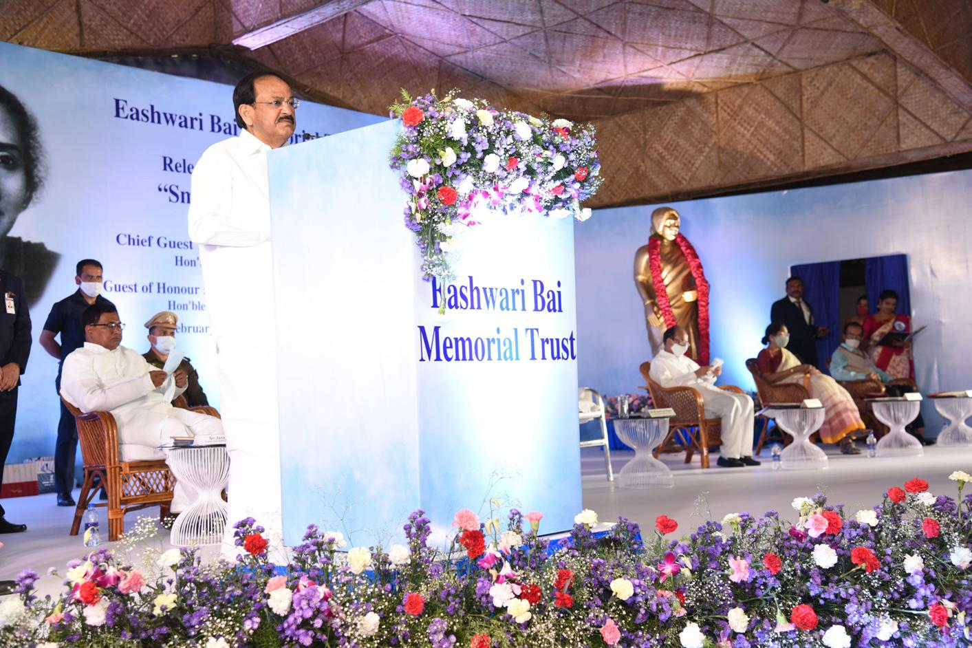 The Vice President, Shri M. Venkaiah Naidu addressing the gathering after releasing the Postal Stamp in the memory of Smt. J. Eashwari Bai in Hyderabad on 23 February, 2021.