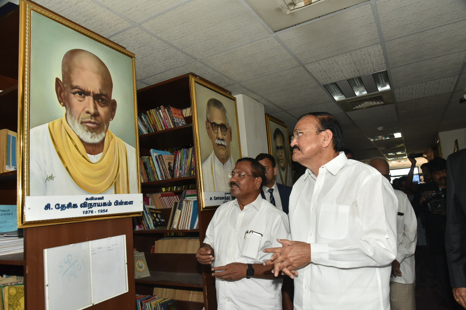 The Vice President, Shri M. Venkaiah Naidu visiting the Central Institute of Classical Tamil, in Chennai, on 19 January, 2020.