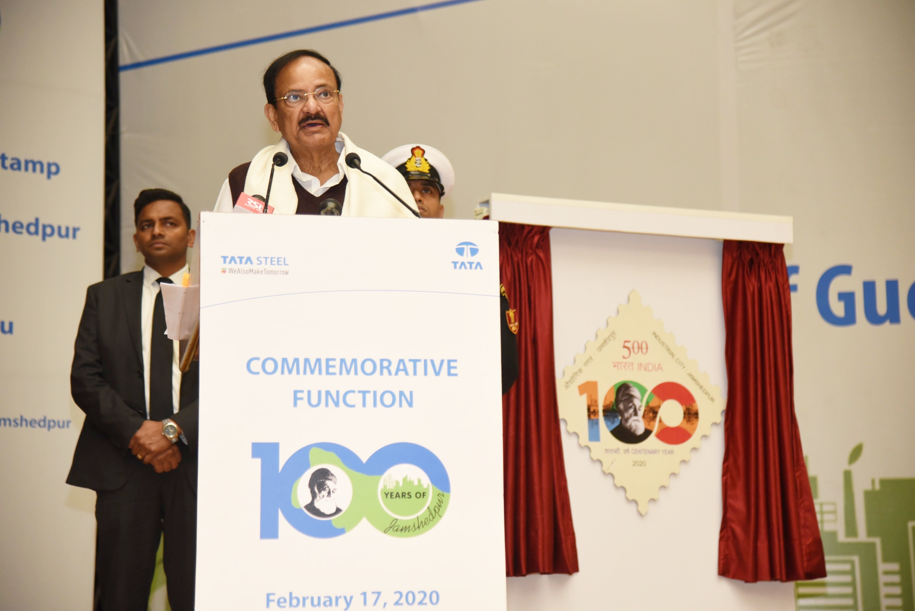 The Vice President, Shri M. Venkaiah Naidu addressing the gathering during the celebrations of the 100 years of Jamshedpur city, in Jamshedpur, on 17 February 2020.