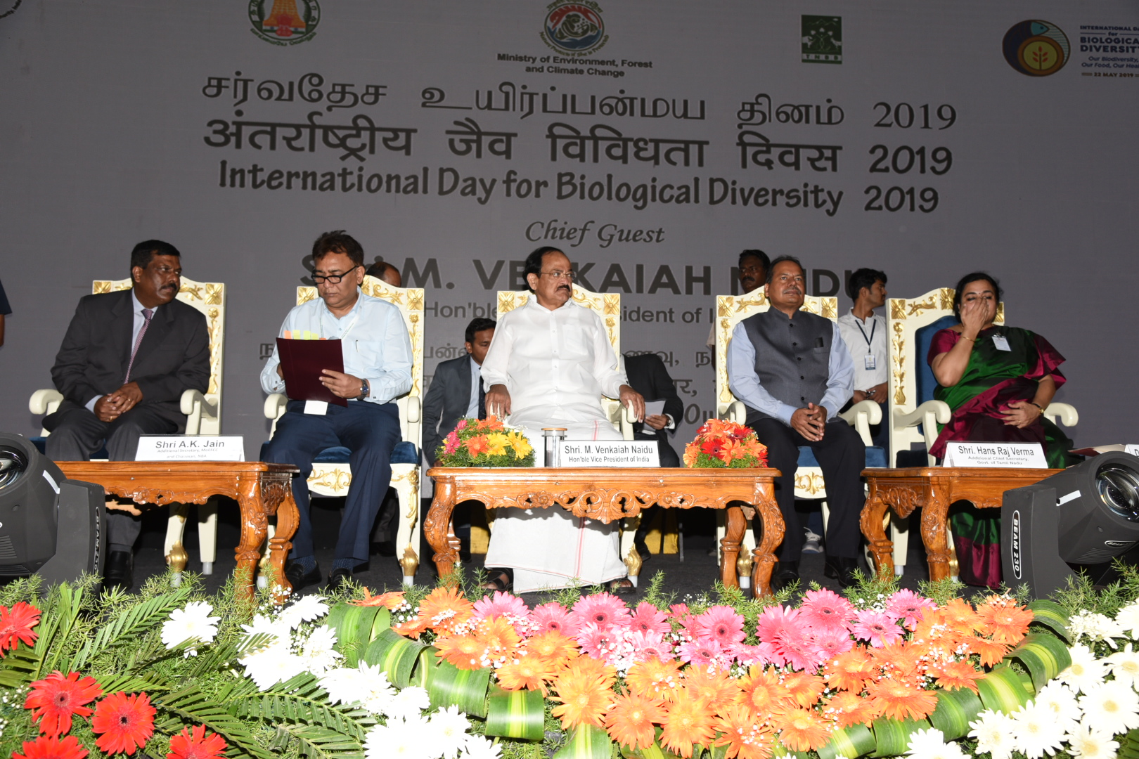 The Vice President, Shri M. Venkaiah Naidu at an event to inaugurate the International Day for Biological Diversity 2019, in Chennai on May 22, 2019.