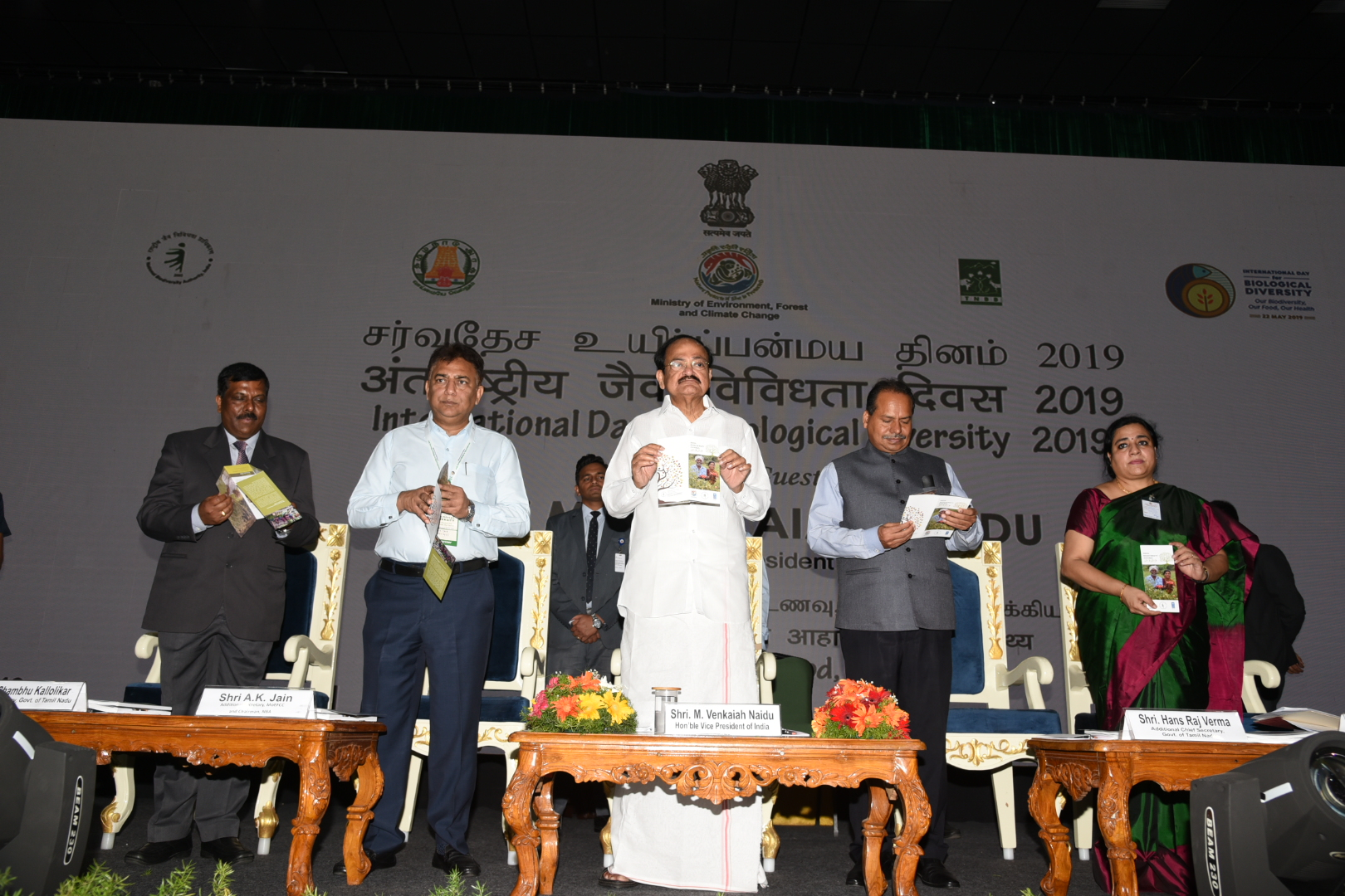 The Vice President, Shri M. Venkaiah Naidu releasing the souvenir at the International Day for Biological Diversity 2019, in Chennai on May 22, 2019.