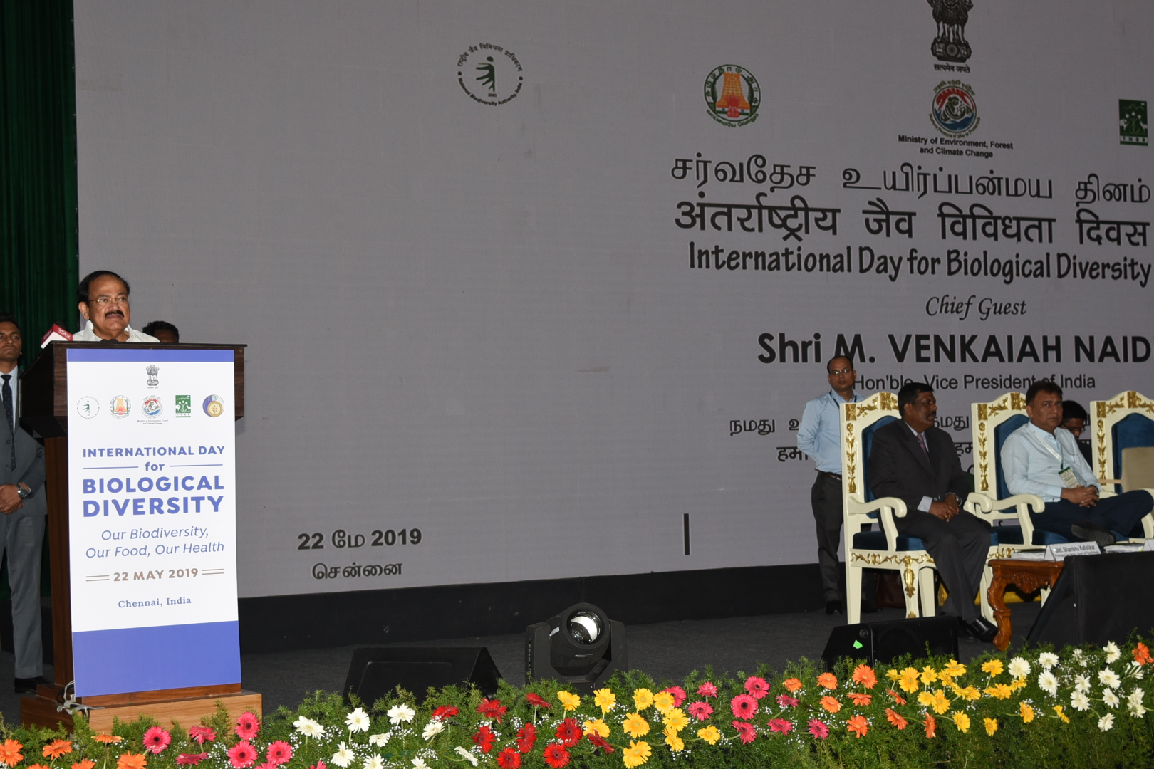 The Vice President, Shri M. Venkaiah Naidu addressing the gathering at the International Day for Biological Diversity 2019, in Chennai on May 22, 2019.