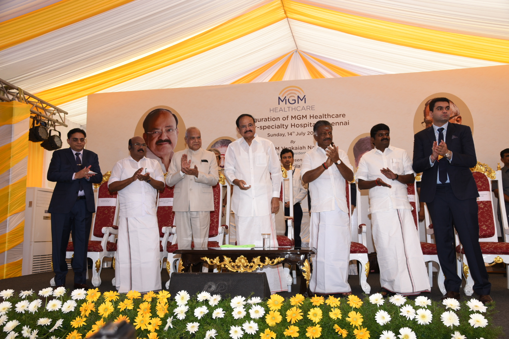 The Vice President, Shri M. Venkaiah Naidu inaugurating MGM Healthcare Super Specialty Hospital, in Chennai on July 14, 2019. The Governor of Tamil Nadu, Shri Banwarilal Purohit, the Deputy Chief Minister of Tamil Nadu, Shri O. Panneerselvam, the Minister for Health and Family Welfare, Government of Tamil Nadu, Dr. C. Vijaya Baskar, the Minister for Fisheries, Shri D. Jayakumar and other dignitaries are also seen.
