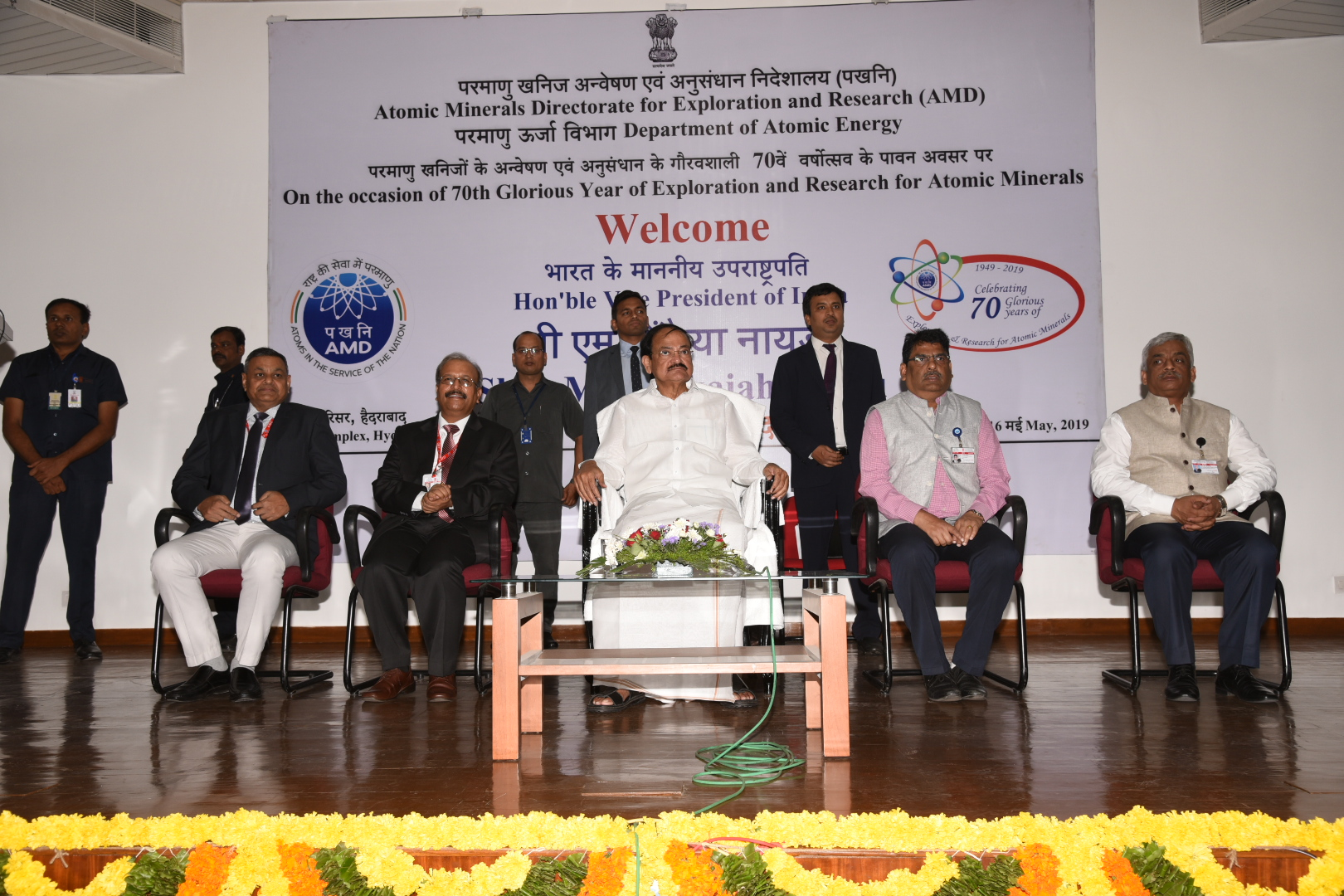 The Vice President, Shri M. Venkaiah Naidu at an event to commemorate 70th Year of Exploration and Research of Atomic Minerals, at the Atomic Minerals Directorate for Exploration and Research, in Hyderabad on May 16, 2019.