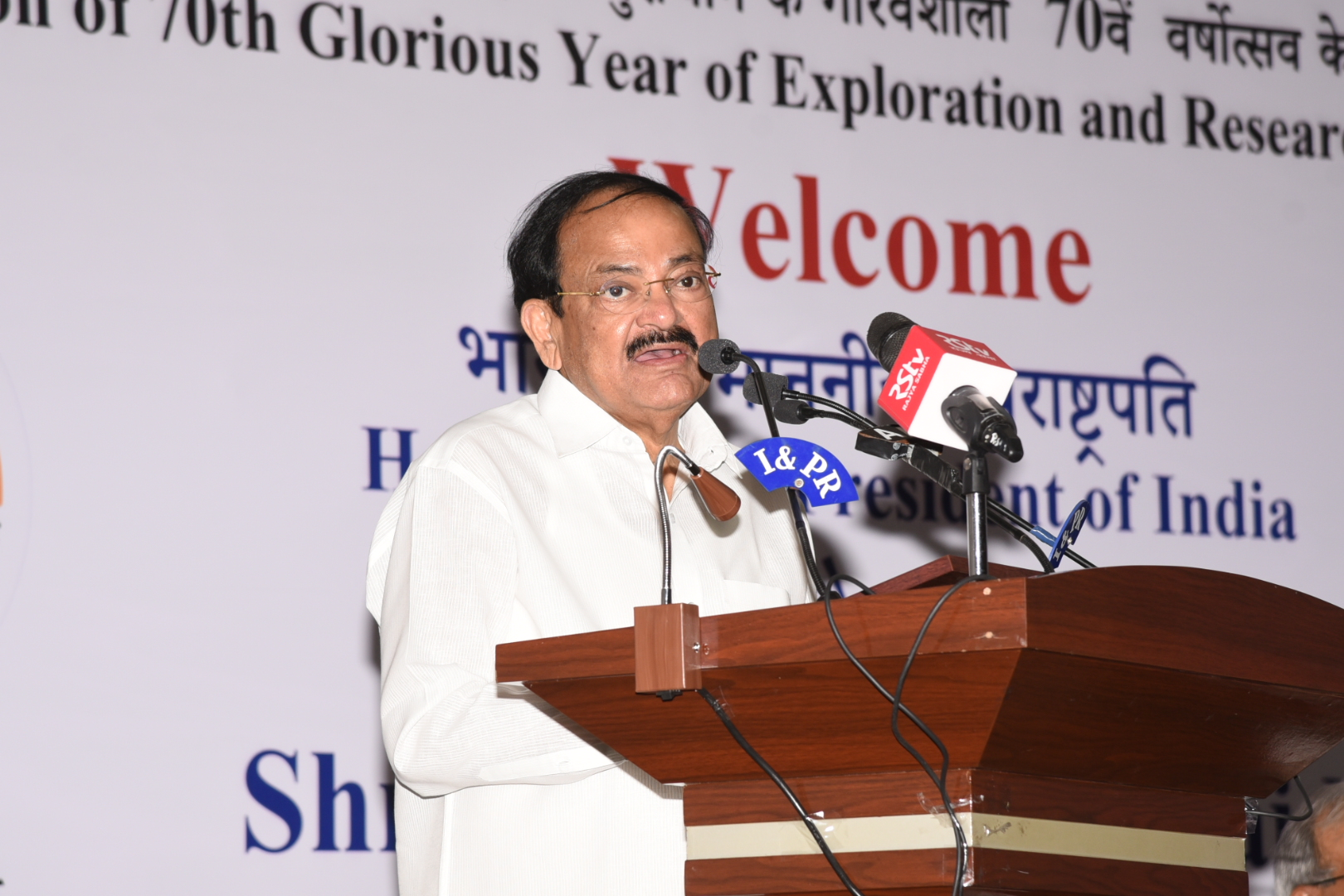 The Vice President, Shri M. Venkaiah Naidu addressing the gathering at an event to commemorate 70th Year of Exploration and Research of Atomic Minerals, at the Atomic Minerals Directorate for Exploration and Research, in Hyderabad on May 16, 2019.