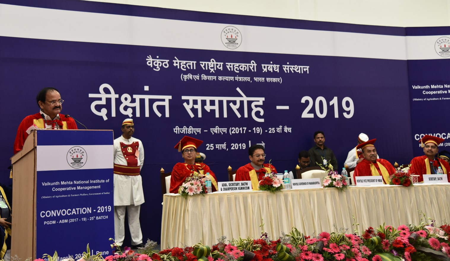 The Vice President, Shri M. Venkaiah Naidu addressing the Convocation of Vaikunth Mehta National Institute for Cooperative Management, in Pune, Maharashtra on March 25, 2019. The Governor of Maharashtra, Shri C. Vidyasagar Rao and other dignitaries are also seen.