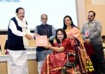 The Vice President, Shri M. Venkaiah Naidu, presenting the National Awards for the Empowerment of Persons with Disabilities, in New Delhi on December 3, 2019.