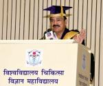 The Vice President, Shri M. Venkaiah Naidu addressing the convocation ceremony of the University College of Medical Sciences (UCMS) at Vigyan Bhawan in New Delhi on September 25, 2021.