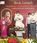 "The Vice President, Shri M. Venkaiah Naidu releasing the book, ""Abdul Kalam- Ninaivugalukku Maranamillai"" in Chennai, on 17th January 2021"