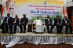 The Vice President, Shri M. Venkaiah Naidu at the Indian Community reception in Freetown, Sierra Leone on October 13, 2019. Shri Sanjeev Kumar Balyan, Minister of State for Animal Husbandry, Dairying and Fisheries and Shri Ramvichar Netam, Member of Parliament (Rajya Sabha) were also present.