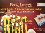 "The Vice President, Shri M. Venkaiah Naidu speaking at the book launch of ""Abdul Kalam- Ninaivugalukku Maranamillai"" in Chennai on 17th January 2021"