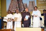 The Vice President Shri. M Venkaiah Naidu, releasing the coffee table book 'Sri Ranganathaswamy temple, Srirangam, Preserving Antiquity for Posterity', in Chennai, on 13th July 2019.