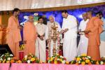 The Vice President, Shri M. Venkaiah Naidu inaugurating the 87th Sivagiri Pilgrimage Meet, at the Sivagiri Mutt, in Varkala, Kerala on December, 30, 2019.