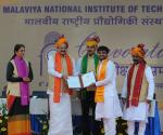 The Vice President of India, Shri M Venkaiah Naidu presenting degrees to students during the 12th convocation of the Malaviya National Institute of Technology in Jaipur on January 06, 2018. The Vice President of India, Shri M Venkaiah Naidu presenting degrees to students during the 12th convocation of the Malaviya National Institute of Technology in Jaipur on January 06, 2018.