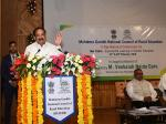 The Vice President, Shri M. Venkaiah Naidu addressing the 1st National Conference of Educators for Nai Talim - Experiential Learning in Teacher Education, organized by the Mahatma Gandhi National Council of Rural Education, in Hyderabad on February 28, 2019.