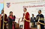 The Vice President, Shri M. Venkaiah Naidu presenting degrees to the Students at the First Graduation ceremony of PSG Institute of Technology and Applied Research, in Coimbatore, Tamil Nadu on March 14, 2019.