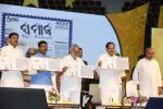 The Vice President, Shri M. Venkaiah Naidu Unveiling of 100 years Logo of 'The Samaja' & the Postal Stamp at the centennial celebrations of the Odia daily 'The Samaja' in Cuttack, Odisha on October 6, 2019. Prof. Ganeshi Lal, Hon'ble Governor of Odisha, Shri Naveen Patnaik, Hon'ble Chief Minister of Odisha, Shri Dharmendra Pradhan, Hon'ble Minister of Petroleum and Natural Gas & Steel, Govt. of India, and others were present on the occasion.