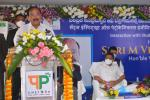 The Vice President, Shri M. Venkaiah Naidu addressing the students, faculty and industry association at the Central Institute of Plastic Engineering and Technology, in Vijayawada on December 28, 2020.