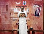 The Vice President, Shri M. Venkaiah Naidu releasing the book 'NETAJI-India's Independence and British Archives' along with its Hindi version, in New Delhi on August 12, 2020.