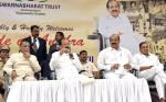 The Vice President, Shri M. Venkaiah Naidu interacting with the students undergoing training of various skill development and vocational cources at Swarna Bharat Trust, in Atkur, Andhra Pradesh on August 27, 2017. The Governor of Andhra Pradesh, Shri E.S.L. Narasimhan, the Minister for Health and Medical Education, Government of Andhra Pradesh, Shri Kamineni Srinivas and other dignitaries are also seen.