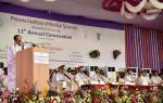 The Vice President, Shri M. Venkaiah Naidu addressing the 13th Annual Convocation of Pravara Institute of Medical Sciences, in Loni, Maharashtra on March 25, 2019. The Governor of Maharashtra, Shri C. Vidyasagar Rao and other dignitaries are also seen.