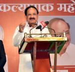 The Vice President, Shri M. Venkaiah Naidu addressing the gathering at the Bhagwan Mahaveer Janam Kalyanak Mahotsav, organized by the Jain Seva Sangh on Mahaveer Jayanti, in Hyderabad on April 17, 2019.