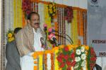 The Vice President, Shri M. Venkaiah Naidu addressing the National Seminar on Contemporary Challenges and Issues in Finance, Marketing and Taxation, at Keshav Memorial College, in Hyderabad on January 23, 2018.