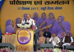 The Vice President, Shri M. Venkaiah Naidu addressing the Women Self-help Group Conferecne, in Bhopal on December 17, 2017.