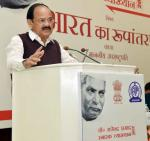 The Vice President, Shri M. Venkaiah Naidu delivering Dr. Rajendra Prasad Memorial Lecture, organized by the All India Radio, in New Delhi on November 30, 2017.