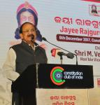 The Vice President, Shri M. Venkaiah Naidu addressing the gathering at the commemoration of the 211th Martyrdom Day of Shaheed Jayee Rajguru, in New Delhi on December 06, 2017.