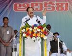 The Vice President, Shri M. Venkaiah Naidu addressing the gathering after laying Foundation Stones for University Arts College and University Botanical Garden, inaugurating Amenities Centre & NTR Convention Centre at Adikavi Nannaya University, in Rajahmundry, Andhra Pradesh on November 06, 2017.