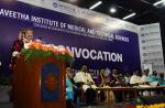 The Vice President, Shri M. Venkaiah Naidu delivering the 11th Convocation address at Saveetha Institute of Medical and Technical Sciences, in Chennai on February 22, 2018.
