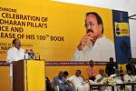 The Vice President, Shri M. Venkaiah Naidu addressing at the inauguration of the National Seminar on Whither India, in Kozhikode, Kerala on February 17, 2018. The Minister for Local Administration, Kerala, Shri K.T. Jaleel and other dignitaries are also seen.