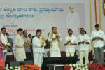 The Vice President, Shri M. Venkaiah Naidu releasing the book on Sir C.P. Brown, at the Centenary Celebrations of Anne Besant Municipal High School, in Proddatur, Andhra Pradesh on December 08, 2017. The Minister for Municipal Administration and Urban Development, Urban Housing, Andhra Pradesh, Dr. P. Narayana, the Minister for Agriculture, Horticulture, Sericulture and Agri-Processing, Andhra Pradesh, Shri Somireddy Chandramohan Reddy and the Minister for Marketing & Warehousing, Animal Husbandry, Dairy De