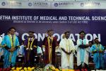 The Vice President, Shri M. Venkaiah Naidu at an event to deliver 11th Convocation address at Saveetha Institute of Medical and Technical Sciences, in Chennai on February 22, 2018.
