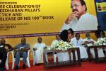 The Vice President, Shri M. Venkaiah Naidu at an event to inaugurate the National Seminar on Whither India, in Kozhikode, Kerala on February 17, 2018. The Minister for Local Administration, Kerala, Shri K.T. Jaleel and other dignitaries are also seen.