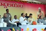 The Vice President, Shri M. Venkaiah Naidu interacting with students at Adikavi Nannaya University, in Rajahmundry, Andhra Pradesh on November 06, 2017. The Governor of Andhra Pradesh, Shri E.S.L. Narasimham and the Chief Minister of Andhra Pradesh, Shri N. Chandrababu Naidu are also seen.